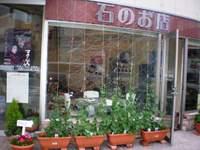 200979_3