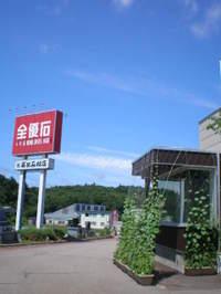 2009730