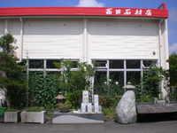 20090803_11