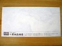 P9110007