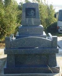 2009612ushiro