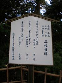 P5300014