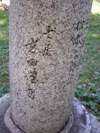 2009920_16