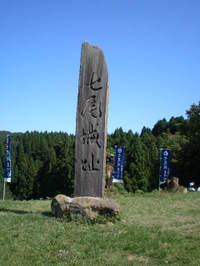 2009920_3