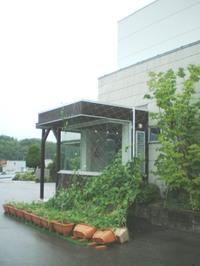 2010812