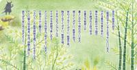 H1_taiken