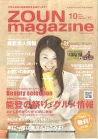 Zoun_201010_1