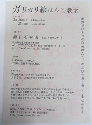 201124_12