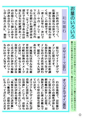 2014_p1_2