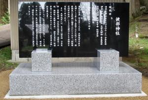 20150404