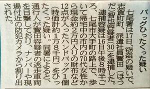 20161018_1