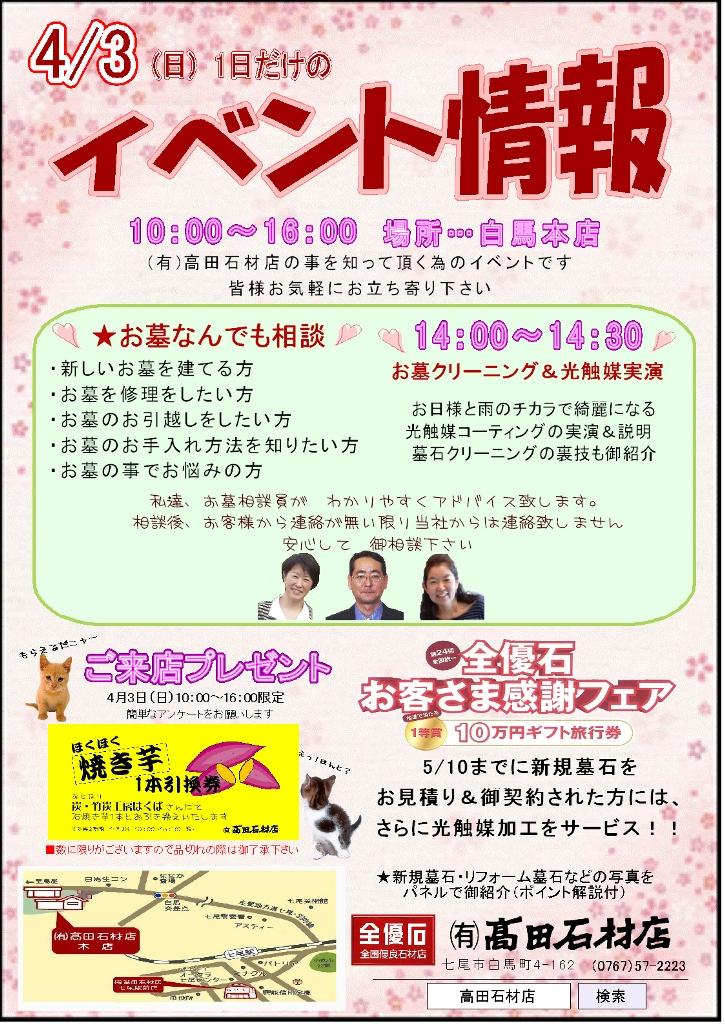 2011_a3_no3