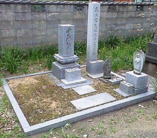 Takagike_2